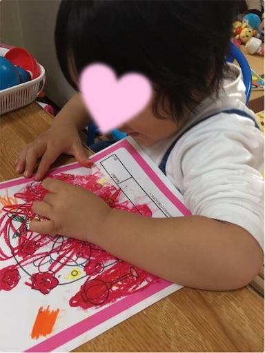 f:id:gorinosuke:20190116081741j:image