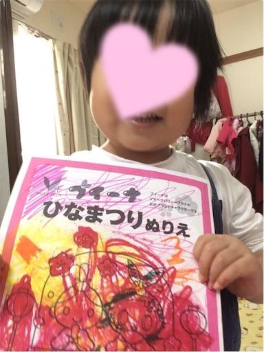 f:id:gorinosuke:20190116081826j:image