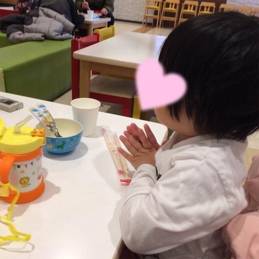 f:id:gorinosuke:20190127180538j:image