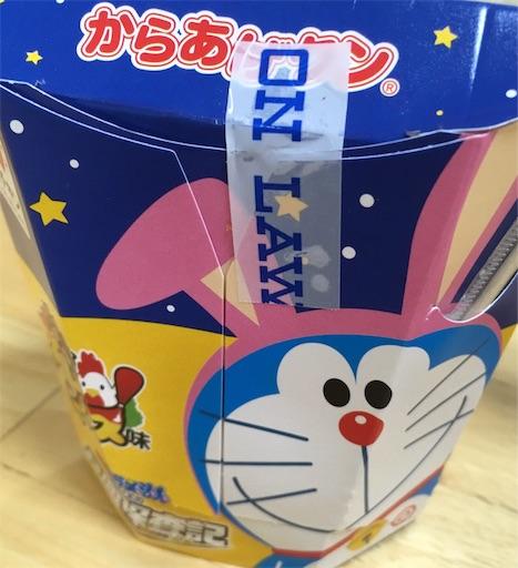 f:id:gorinosuke:20190319080727j:image