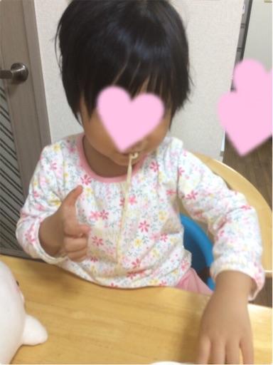 f:id:gorinosuke:20190324165201j:image