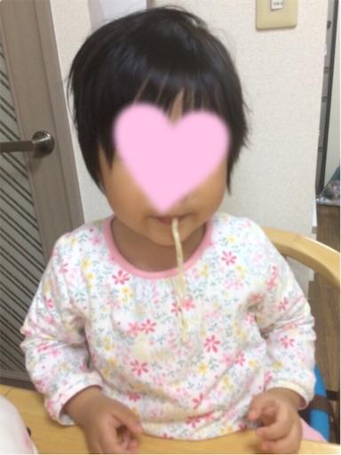 f:id:gorinosuke:20190324165219j:image