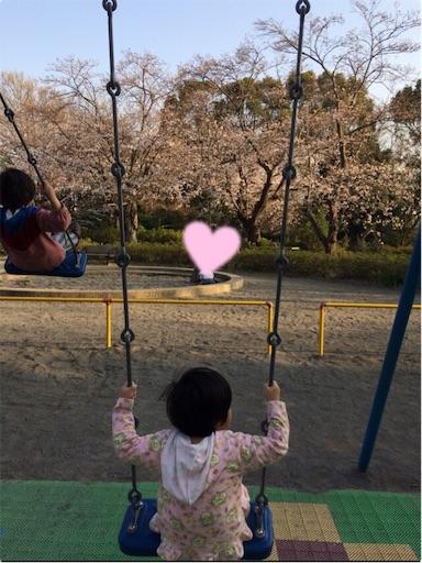 f:id:gorinosuke:20190328152442j:image