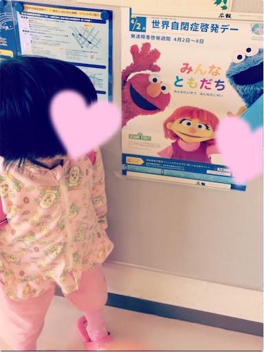 f:id:gorinosuke:20190329090137j:image