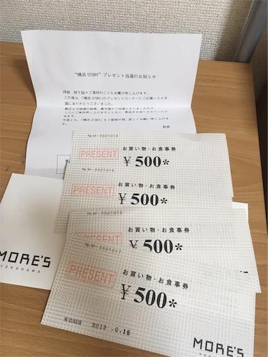 f:id:gorinosuke:20190329184423j:image