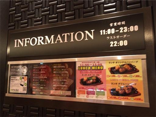 f:id:gorinosuke:20190329184549j:image