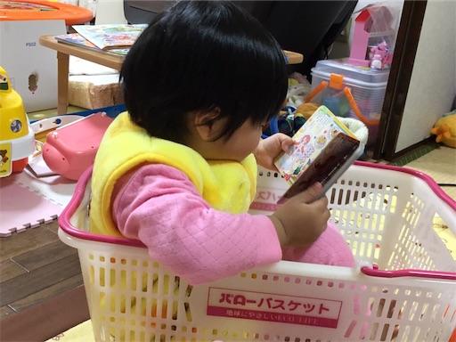 f:id:gorinosuke:20190401074249j:image