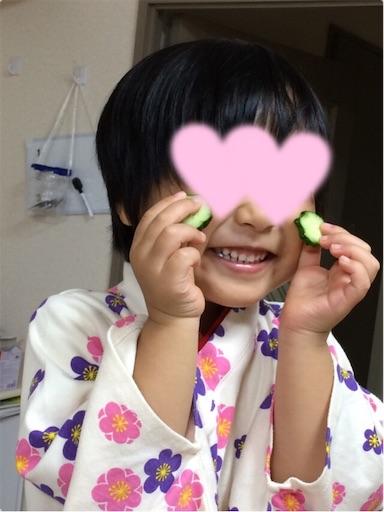 f:id:gorinosuke:20190410090409j:image