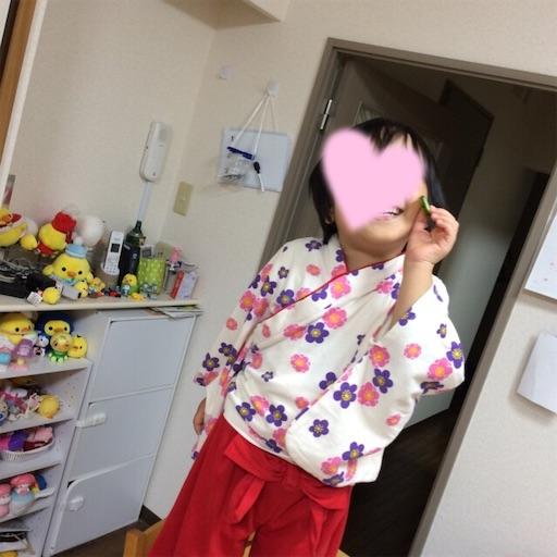 f:id:gorinosuke:20190410090442j:image