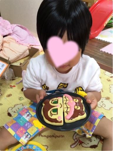 f:id:gorinosuke:20190415174411j:image