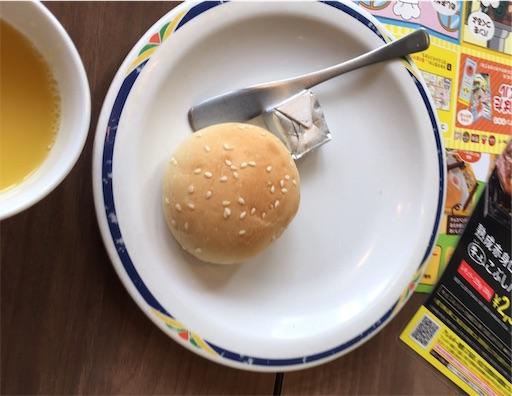 f:id:gorinosuke:20190507102146j:image