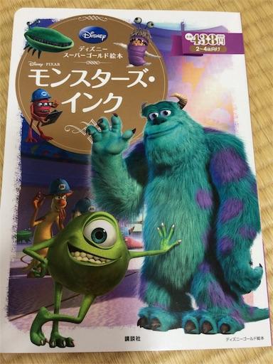 f:id:gorinosuke:20190511182542j:image