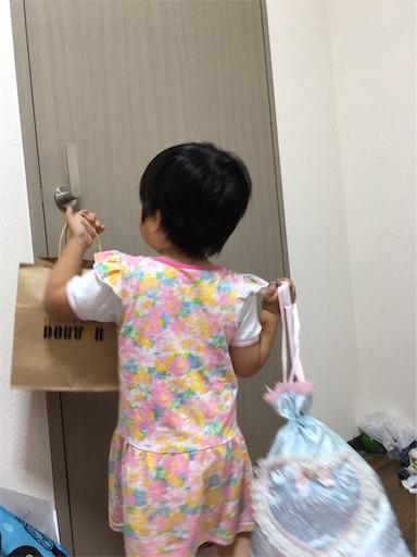 f:id:gorinosuke:20190513123444j:image