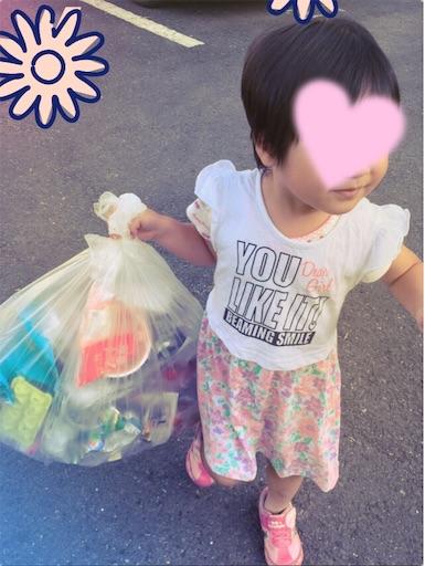 f:id:gorinosuke:20190518081647j:image