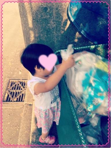 f:id:gorinosuke:20190518081835j:image