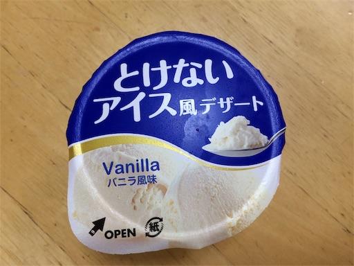 f:id:gorinosuke:20190525211114j:image