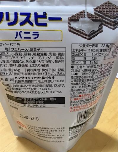 f:id:gorinosuke:20190525211407j:image