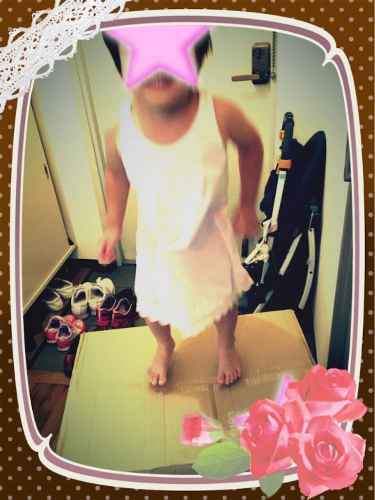 f:id:gorinosuke:20190603115625j:image