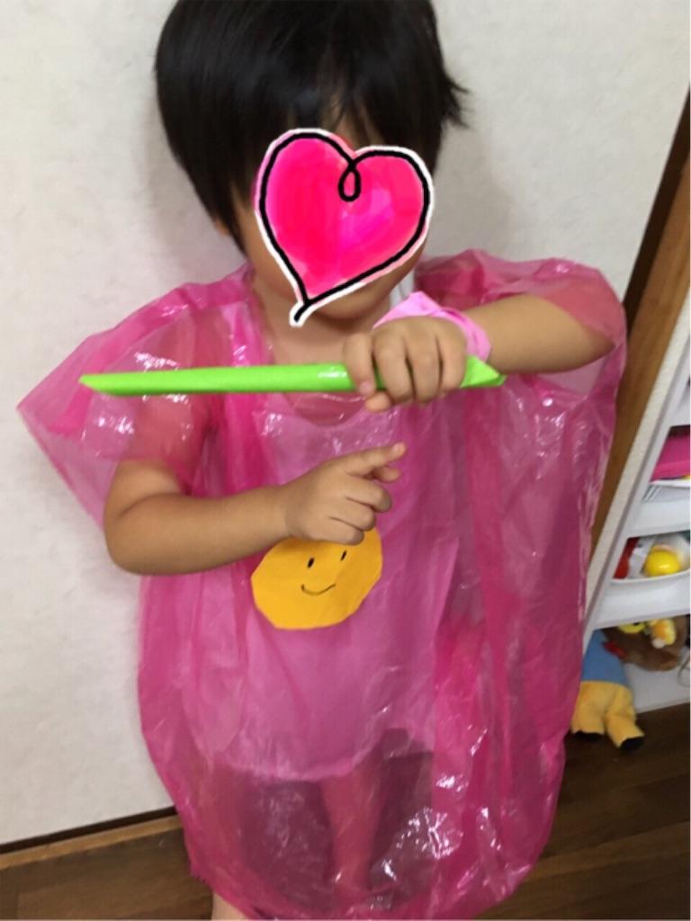 f:id:gorinosuke:20190614095846j:image