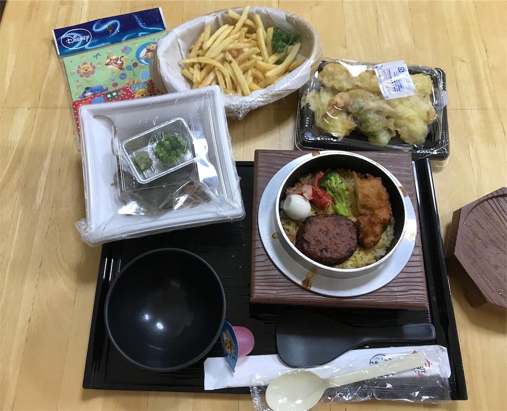 f:id:gorinosuke:20190627153734j:image
