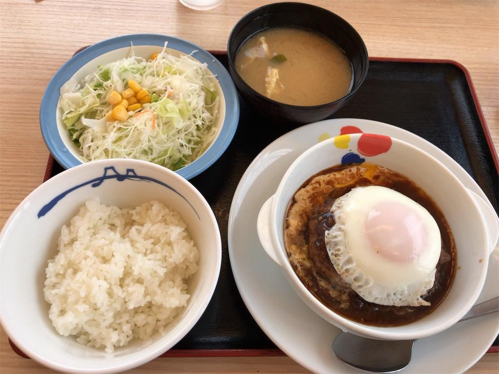 f:id:gorinosuke:20190630074149j:image