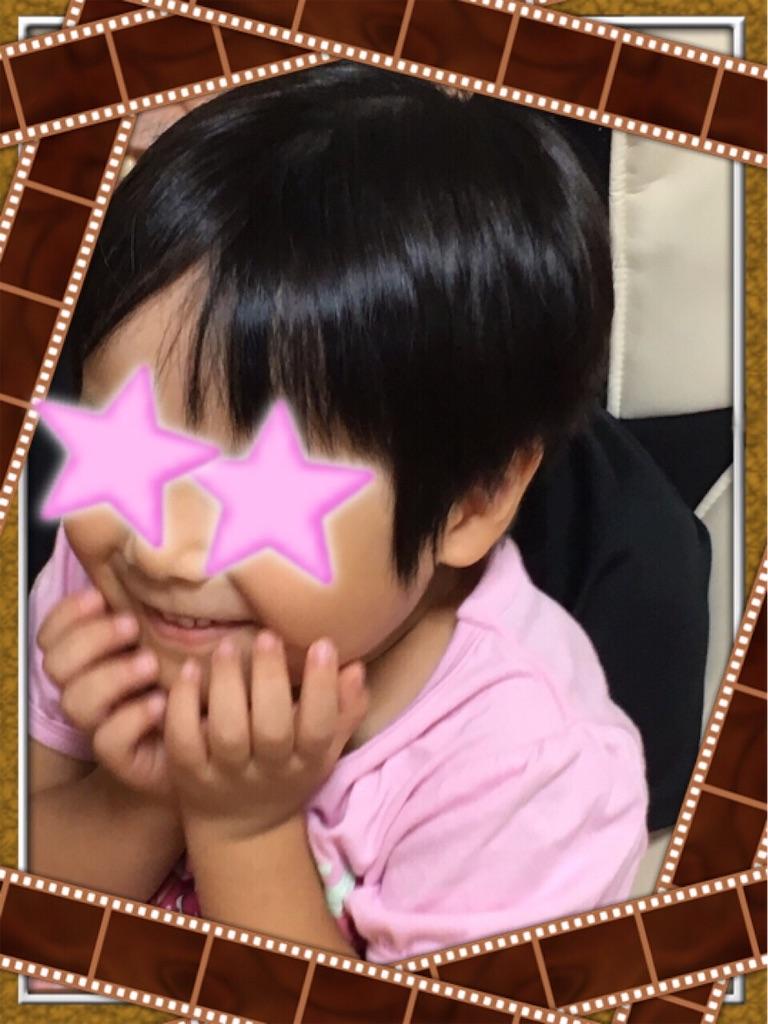 f:id:gorinosuke:20190714160238j:image