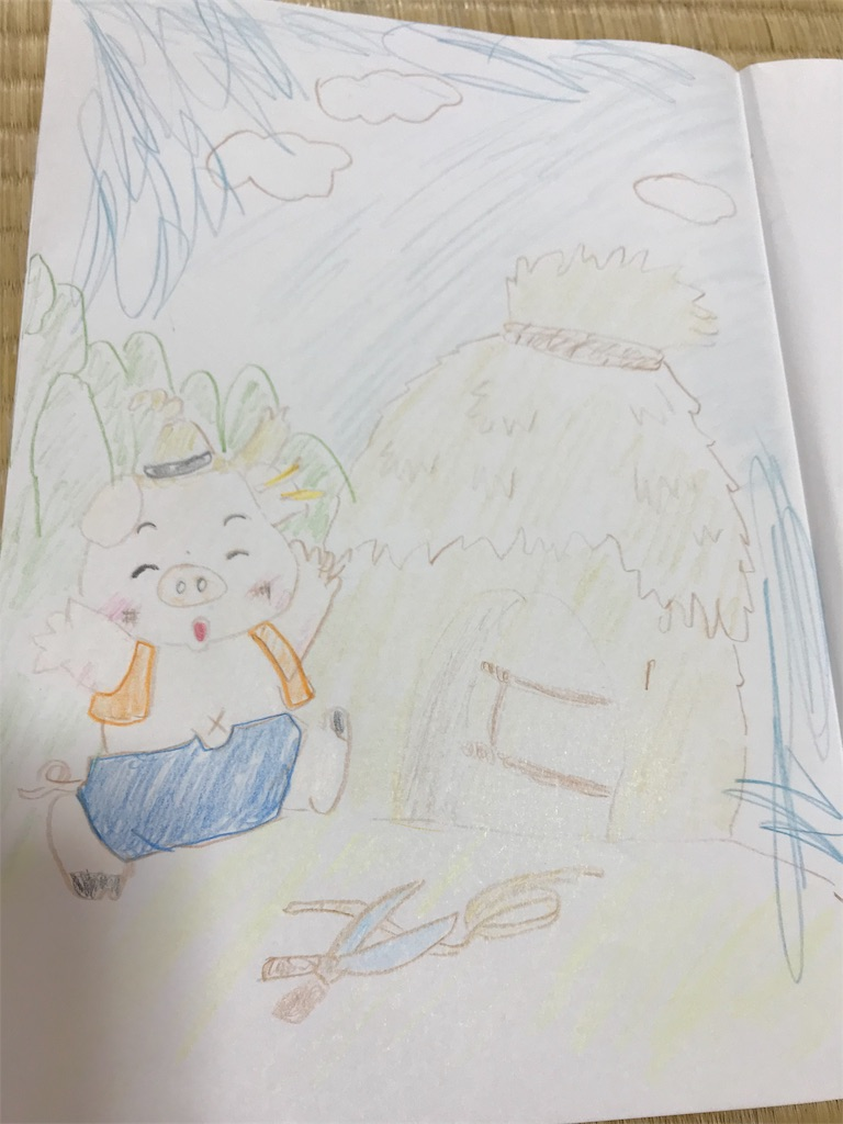 f:id:gorinosuke:20190730205846j:image
