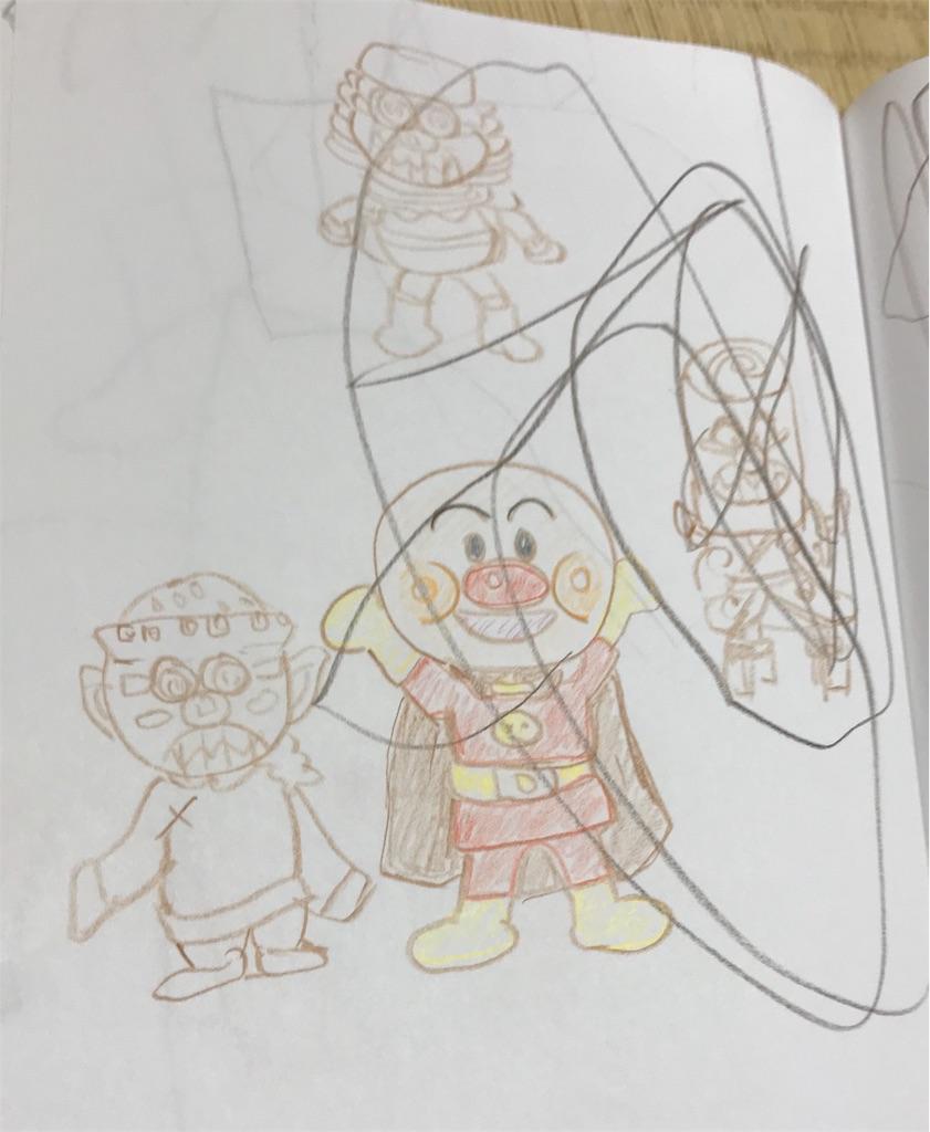 f:id:gorinosuke:20190730205928j:image