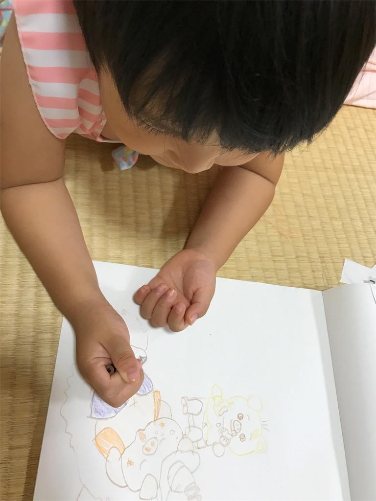 f:id:gorinosuke:20190731183808j:image