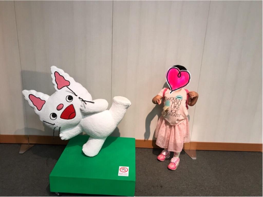 f:id:gorinosuke:20190813113706j:image