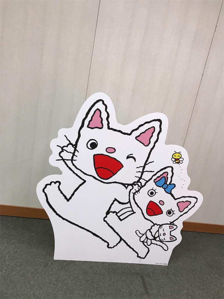 f:id:gorinosuke:20190813113711j:image