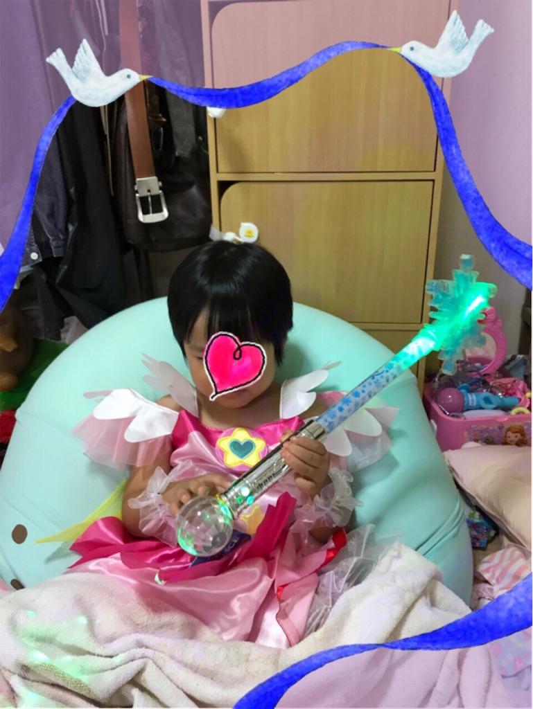 f:id:gorinosuke:20190815145148j:image