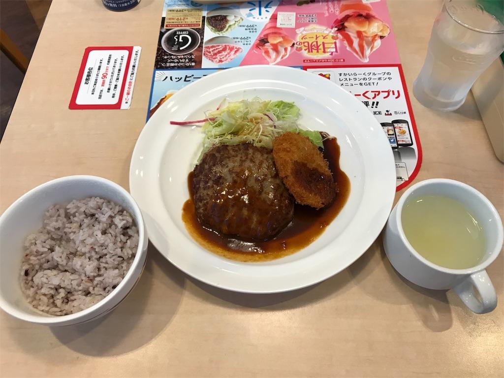f:id:gorinosuke:20190822203951j:image