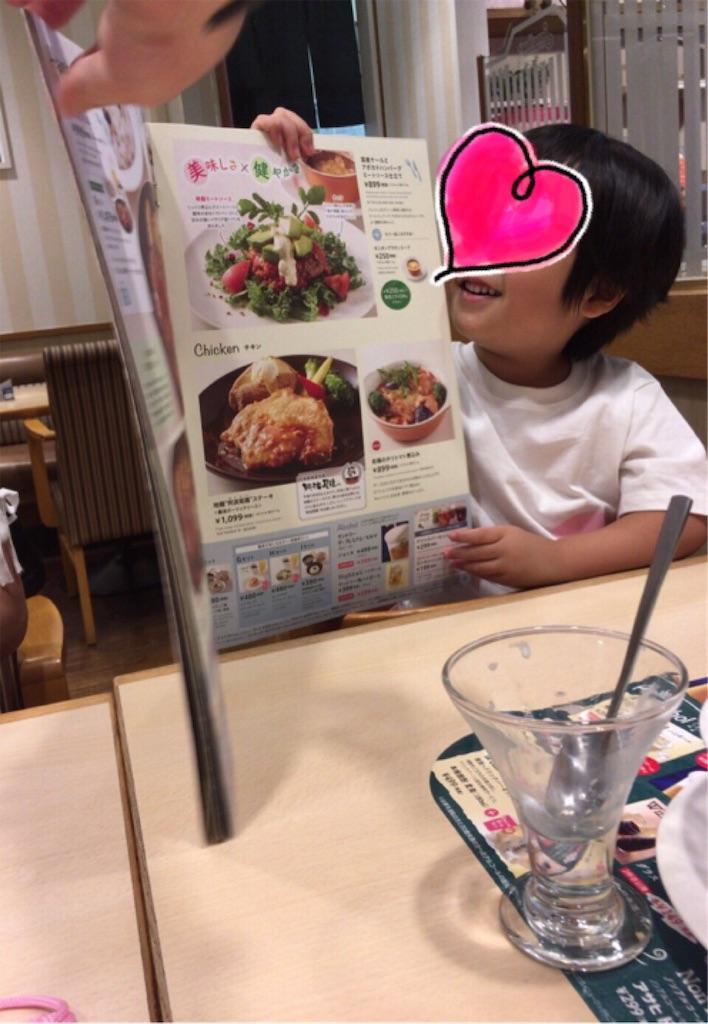f:id:gorinosuke:20190823085114j:image