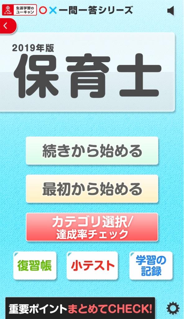 f:id:gorinosuke:20190926150149j:image