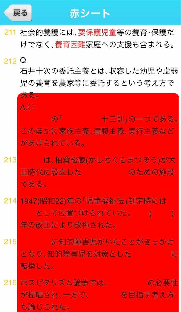 f:id:gorinosuke:20190927025457j:image