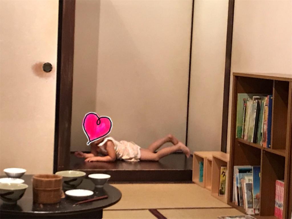 f:id:gorinosuke:20191006195520j:image
