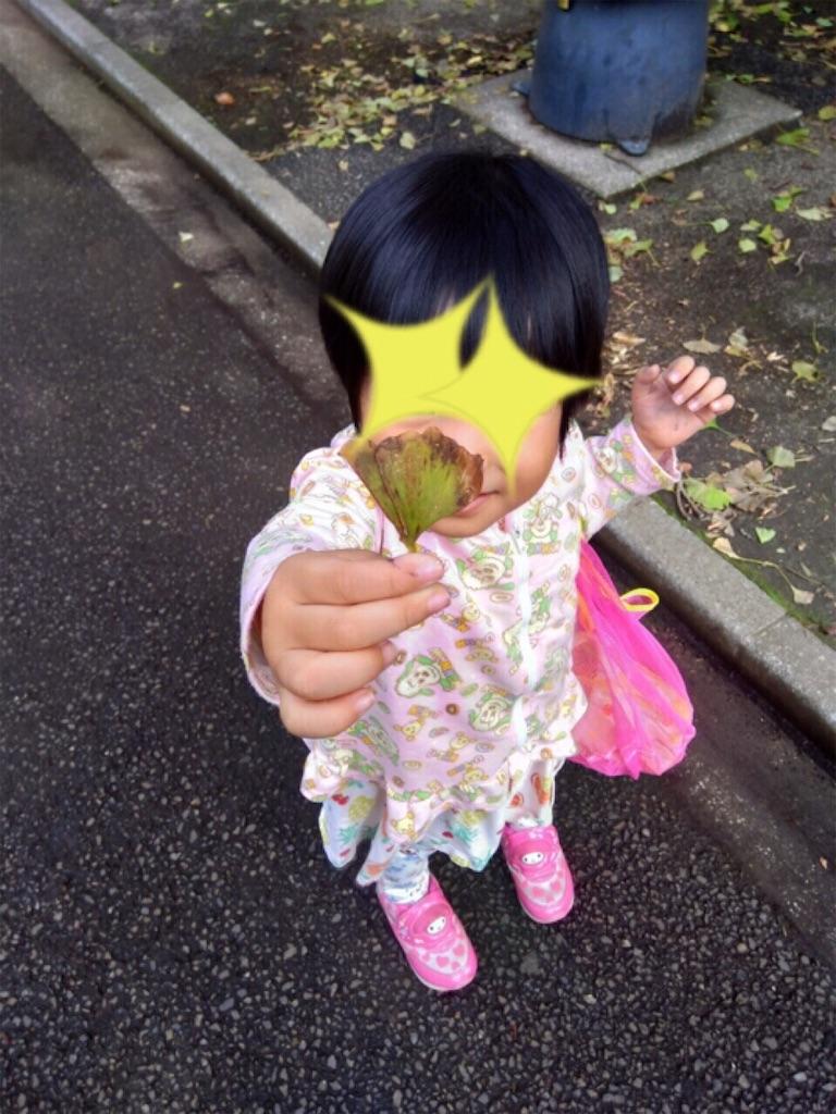 f:id:gorinosuke:20191020203950j:image