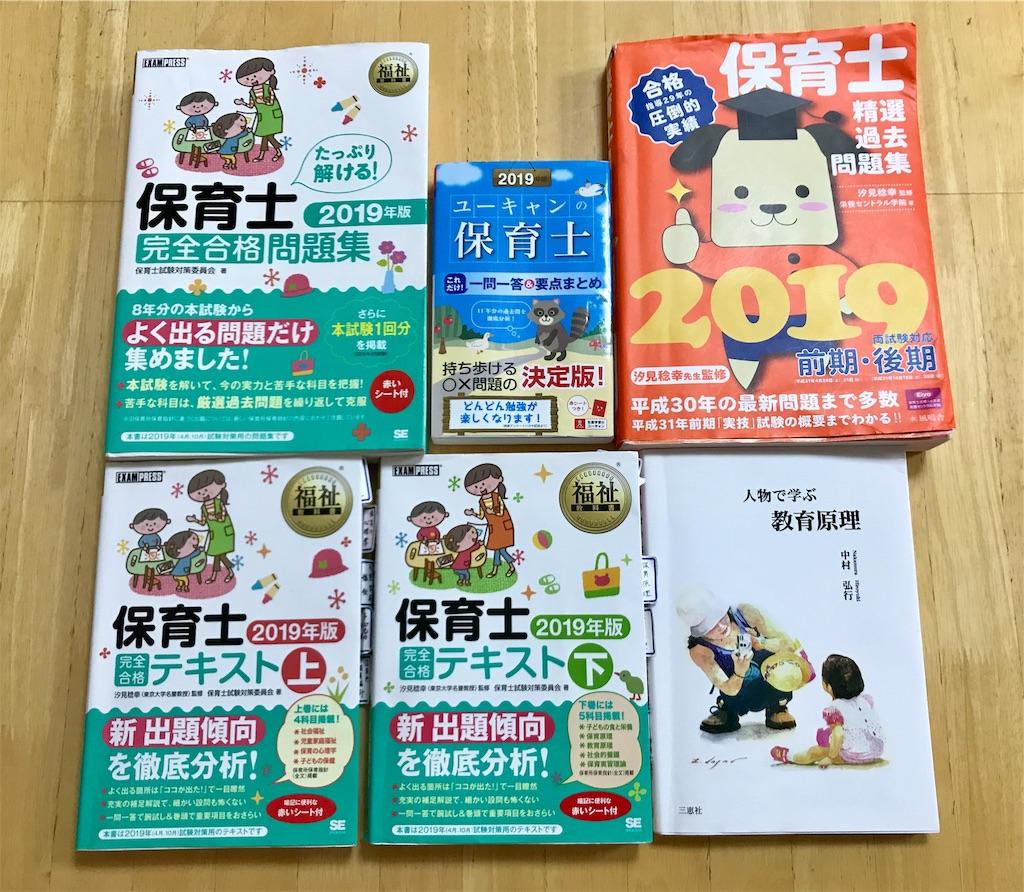 f:id:gorinosuke:20191107160129j:image