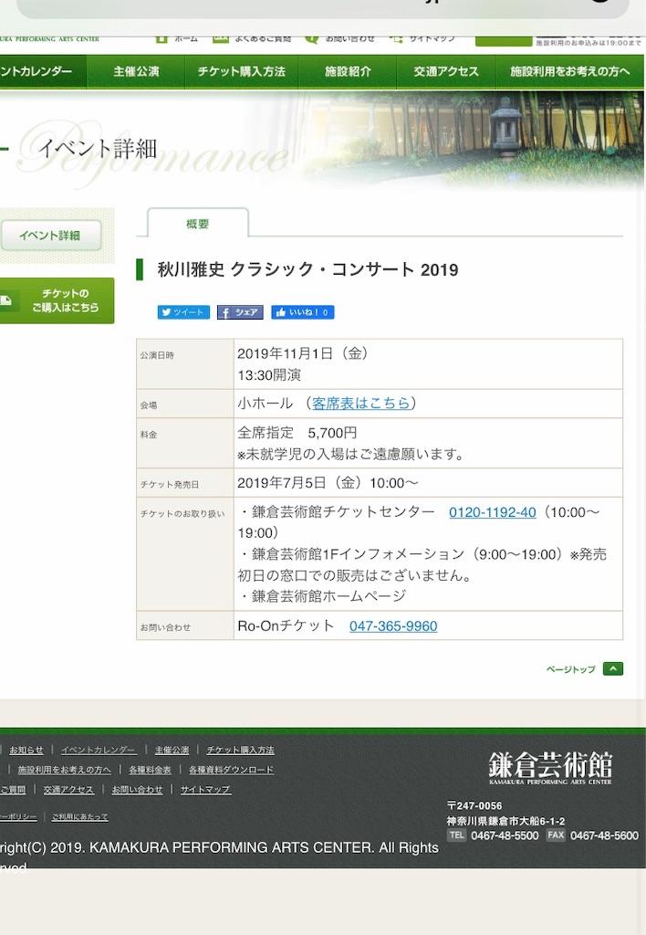 f:id:gorinosuke:20191119060030j:image