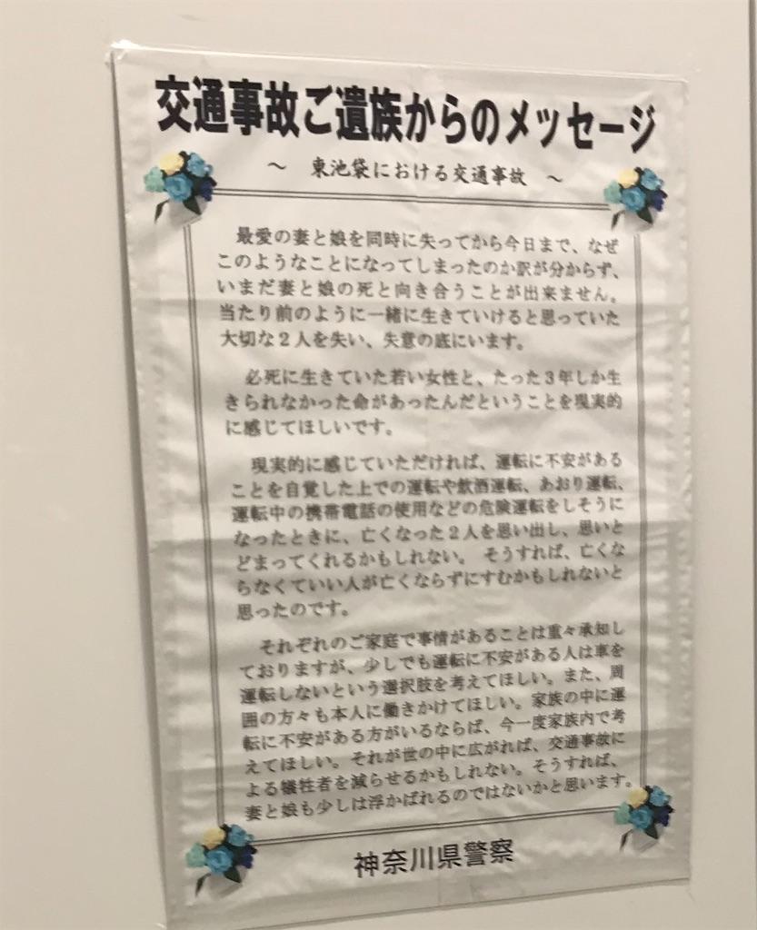 f:id:gorinosuke:20191210102925j:image