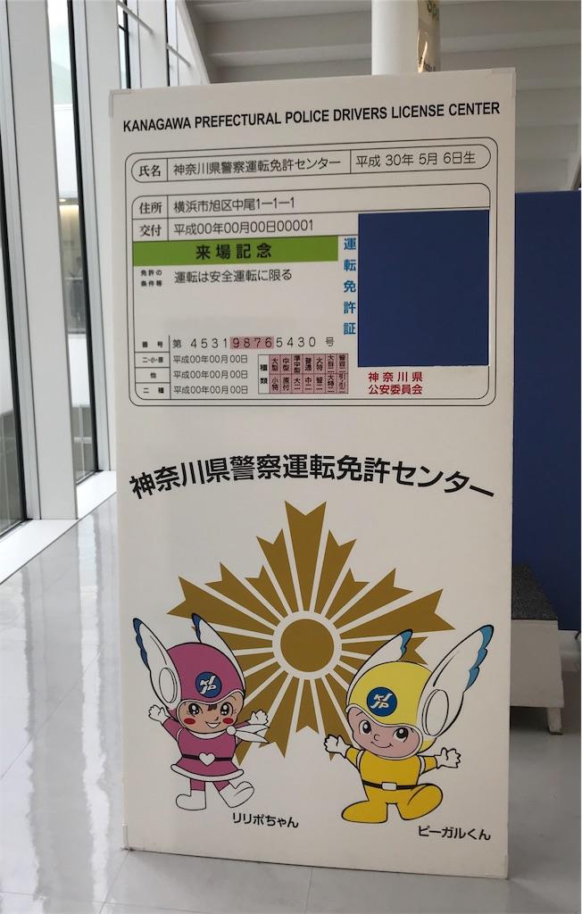 f:id:gorinosuke:20191210102932j:image