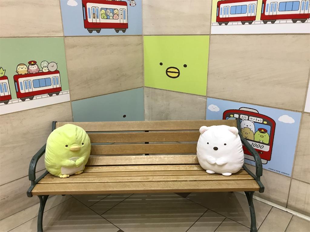 f:id:gorinosuke:20191212110932j:image