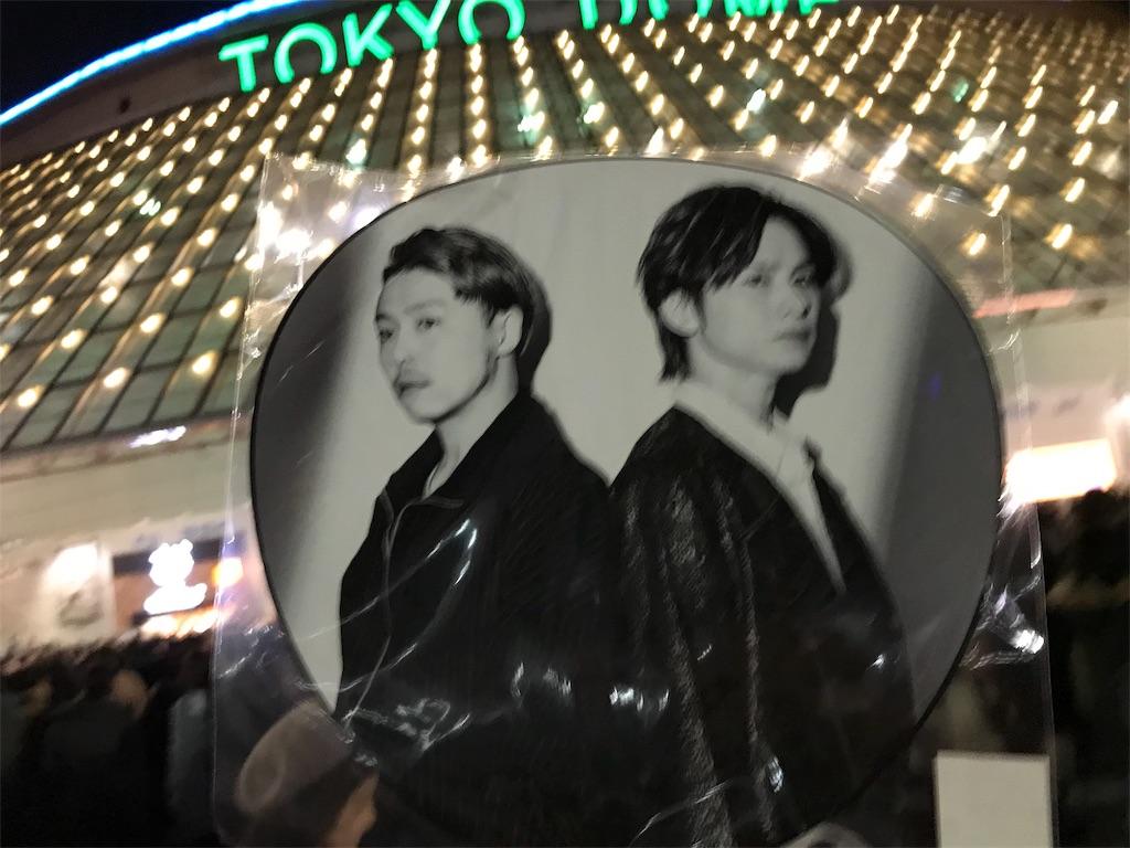 f:id:gorinosuke:20191214230445j:image
