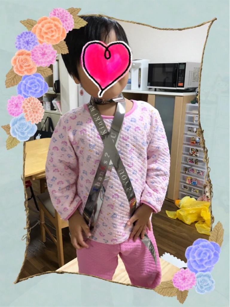 f:id:gorinosuke:20191215083325j:image
