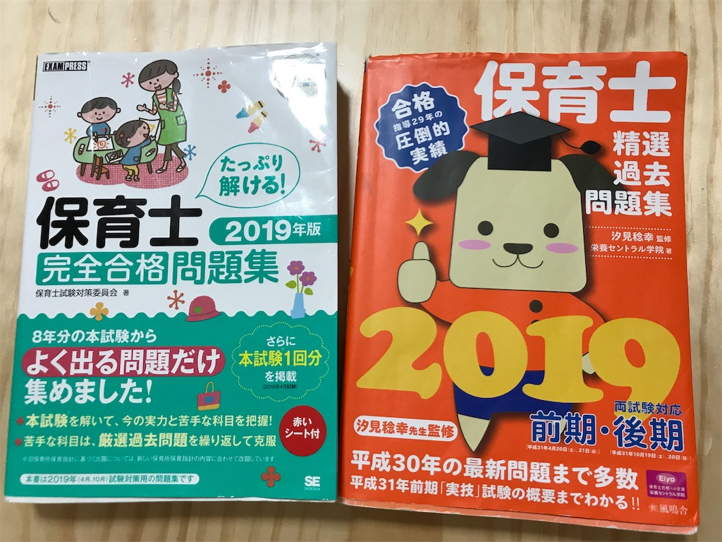 f:id:gorinosuke:20200108184700j:image