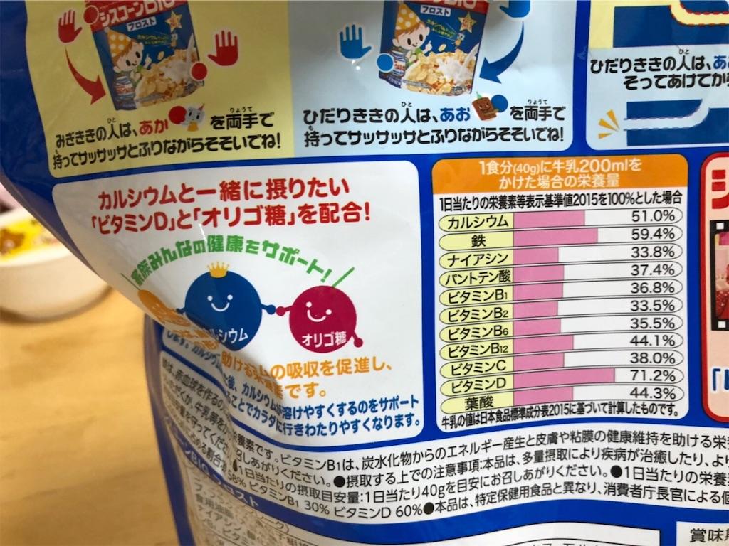 f:id:gorinosuke:20200109100717j:image
