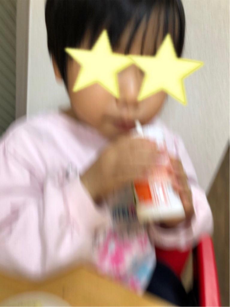 f:id:gorinosuke:20200109100810j:image