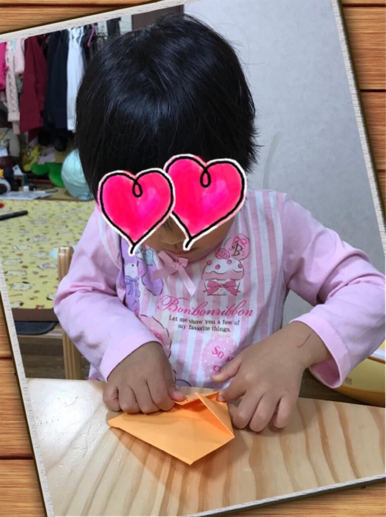 f:id:gorinosuke:20200111151657j:image
