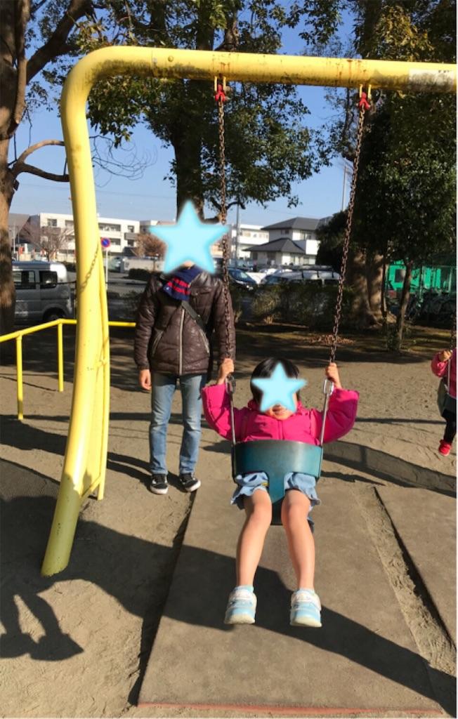 f:id:gorinosuke:20200113161202j:image
